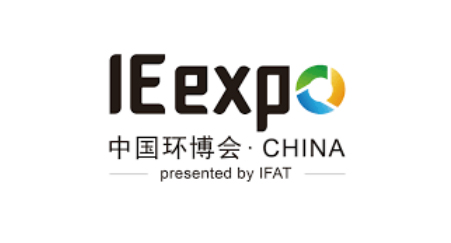 IE Expo China 2019 Asias Leading Trade Fair for Environmental Technology Solutions Water, Waste, Air and Soil
